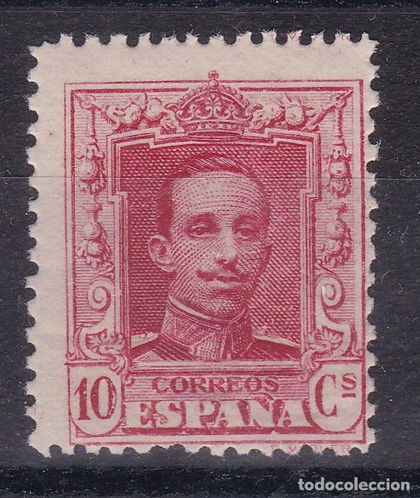 BB4- ALFONSO XIII VAQUER EDIFIL 313N , VARIEDAD MUESTRA ** SIN FIJASELLOS. . (Sellos - España - Alfonso XIII de 1.886 a 1.931 - Nuevos)