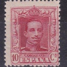 Sellos: BB4- ALFONSO XIII VAQUER EDIFIL 313N , VARIEDAD MUESTRA ** SIN FIJASELLOS. . . Lote 195170592