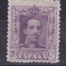 Sellos: BB4- ALFONSO XIII VAQUER EDIFIL 316N , VARIEDAD MUESTRA ** SIN FIJASELLOS. . . Lote 195170866