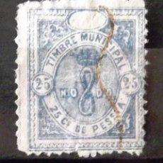 Sellos: TIMBRE MUNICIPAL, NODO, 25 CS., USADO, DEFECTO DENTADO, COLOR AZUL, SEVILLA.. Lote 195188761