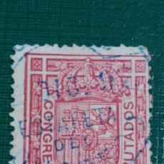 Sellos: SELLO ESPAÑA Nº 230. ALFONSO XIII. USADO.. Lote 195196881