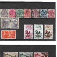 Sellos: LOTE DE SELLOS DE GUINEA ESPAÑOLA. Lote 195197388