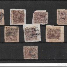 Sellos: CARTERIAS DE CANRREDONDO, ALCOLEA ,ANCHUELA, TORRIJA, YUNQUERA, MANDAYONA, BUDIA Y MATILLAS. Lote 195199136