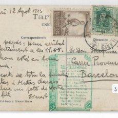 Sellos: VIÑETA - JA SOU DE LÀSSOCIACIÓ PROTECTORA DE L'ENSENYANÇA CATALANA - SANT HILARI 1923 - P30038. Lote 195200585
