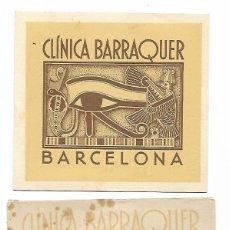 Sellos: SOBRE FRANQUEADO DE CLINICA BARRAQUER BARCELONA Y TARJETA PUBLICIDAD VER FOTOS.. Lote 195232167