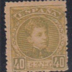 Sellos: ESPAÑA. EDIFIL 250 **. 40 CT VERDE OLIVA ALFONSO XIII TIPO CADETE.. Lote 195265286