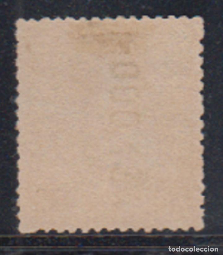 Sellos: ESPAÑA. EDIFIL 250 *. 40 CT VERDE OLIVA ALFONSO XIII TIPO CADETE. CATÁLOGO 135 €. - Foto 2 - 195267345