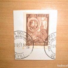 Sellos: MAGNIFICO SELLO 581 CON MATASELLO COMPLETO 1930. Lote 195299090