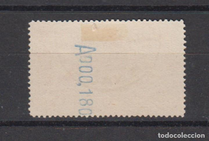 Sellos: ESPAÑA. EDIFIL 482 US. 20 CTS URGENTE. CATÁLOGO 118 € - Foto 2 - 195370205
