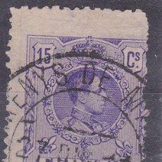 Sellos: LL11- ALFONSO XIII MEDALLON VARIEDAD DENTADO USADO ARENYS DE MAR. Lote 195385732