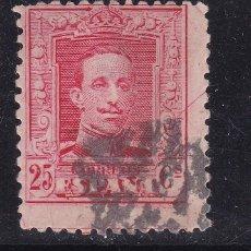Sellos: LL11- ALFONSO XIII VAQUER MATASELLOS CARTERIA PARTICULAR ??. Lote 195386003