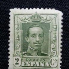 Sellos: CORREOS ESPAÑA, 2 CTS, ALFONSO XIII, AÑO 1886. SIN USAR. Lote 195419207