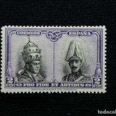 Sellos: CORREOS ESPAÑA, 2 CTS, CATACUMBAS, AÑO 1928. SIN USAR. Lote 195419861