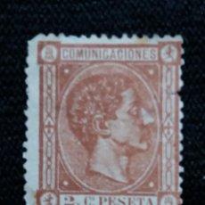 Sellos: CORREOS ESPAÑA, 2 CTS DE PESETA, ALFONSO XII, AÑO 1875. SIN USAR. Lote 195420175