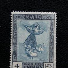 Sellos: CORREOS ESPAÑA, 4 PTAS, SEVILLA, GOYA, AÑO 1939. SIN USAR. Lote 195421730