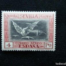 Sellos: CORREOS ESPAÑA, 4 PTAS, SEVILLA, GOYA, AÑO 1939. SIN USAR . Lote 195422038