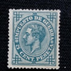 Sellos: CORREOS ESPAÑA, 5 CTS, ALFONSO XII, AÑO 1876. SIN USAR . Lote 195423048