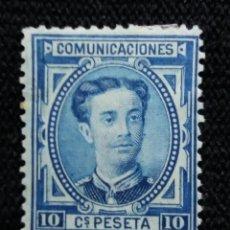 Sellos: CORREOS ESPAÑA, 10 C. DE PESETA, ALFONSO XII, AÑO 1876. SIN USAR. Lote 195423226