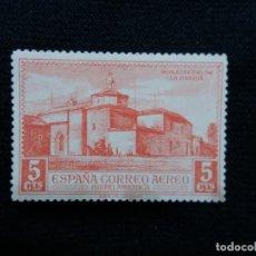 Sellos: CORREOS ESPAÑA, 5 CTS, MONASTERIO DE LA RABIDA, AÑO 1930. SIN USAR . Lote 195423401