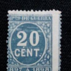 Sellos: CORREOS ESPAÑA, 20 CTS, IMPUESTO DE GUERRA, AÑO 1897. SIN USAR . Lote 195423963