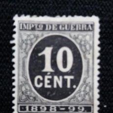Sellos: CORREOS ESPAÑA, 10 CTS, IMPUESTO DE GUERRA, AÑO 1898. SIN USAR . Lote 195424350