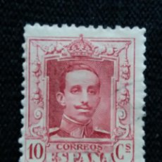 Sellos: CORREOS ESPAÑA, 10 CTS, ALFONSO XIII, AÑO 1886. . Lote 195424686
