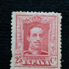 Sellos: CORREOS ESPAÑA, 25 CTS, ALFONSO XIII, AÑO 1886. SIN USAR. Lote 195425432