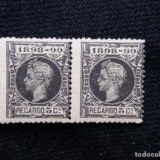 Sellos: CORREOS ESPAÑA, RECARGADO 5 CTS, ALFONSO XIII, AÑO 1889. SIN USAR. Lote 195425993