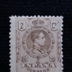 Sellos: CORREOS ESPAÑA, 2 CTS, ALFONSO XIII, AÑO 1920. SIN USAR. Lote 195426150