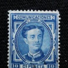 Sellos: CORREOS ESPAÑA, 10 CTS, ALFONSO XII, AÑO 1876. SIN USAR. Lote 195426298