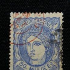 Sellos: CORREOS ESPAÑA, 50 MIL S, EO, AÑO 1870. SIN USAR. Lote 195426595