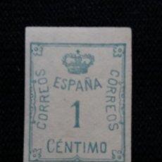 Sellos: CORREOS ESTADO ESPAÑA, 1 CTS, AÑO 1920. SIN USAR. Lote 195426775