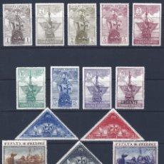 Sellos: EDIFIL 539H-544H DESCUBRIMIENTO DE AMÉRICA 1930( HABILITACIÓN C.U.P.P.) VALOR CATÁLOGO: 512 €. LUJO.. Lote 195433477