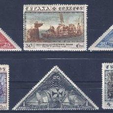 Sellos: EDIFIL 539-544 DESCUBRIMIENTO DE AMÉRICA 1930. VALOR CATÁLOGO: 118 €. LUJO. MNH **. Lote 195435007