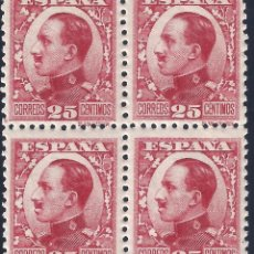 Sellos: EDIFIL 495 ALFONSO XIII. TIPO VAQUER DE PERFIL. 1930-1931 (BLOQUE DE 4). MNH **. Lote 195478391