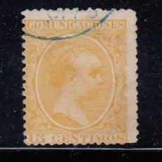 Sellos: 1895 EDIFIL 229 USADO. ALFONSO XIII (220). Lote 195518525