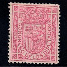Sellos: 1896 EDIFIL 230(*) NUEVO SIN GOMA. ESCUDO DE ESPAÑA (220). Lote 195518581