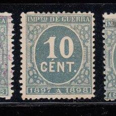 Sellos: 1897 EDIFIL 232, 233 Y 235 USADOS. EL 233 NUEVO SIN GOMA. CIFRA (220). Lote 195518756