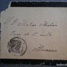 Sellos: LOTE DOS SOBRES: AÑO 1897 FECHADORES SORIA A ALMAZÁN Y OTRO CON AMBULANTE A SORIA. Lote 195530083