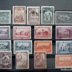 Sellos: SERIE COMPLETA PRO UNION IBEROAMERICANA ESPAÑA 1930 EDIFIL 566 * A 582 * INCLUYE 581 *. Lote 195530605