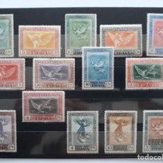 Sellos: SERIE COMPLETA QUINTA DE GOYA. ESPAÑA 1930. EDIFIL 517 * A 530 *. Lote 195530733
