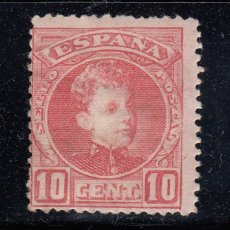 Sellos: 1901 EDIFIL 243* NUEVO CON CHARNELA. ALFONSO XIII TIPO CADETE. (220). Lote 195535490