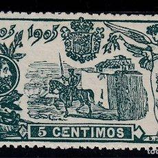 Sellos: 1905 EDIFIL 257* NUEVO CON CHARNELA. III CENTENARIO PUBLICACION QUIJOTE (220). Lote 195536267