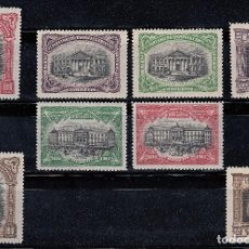 Francobolli: 1916 EDIFIL FR11/FR18** NUEVOS SIN CHARNELA. CERVANTES. (220). Lote 195635127
