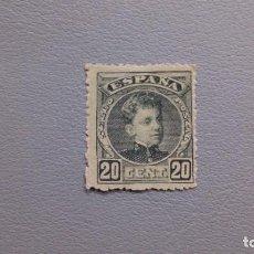 Sellos: ESPAÑA - 1901-1905 - ALFONSO XIII - EDIFIL 247 - MH* - NUEVO - TIPO CADETE - VALOR CATALOGO 55€.. Lote 195782986