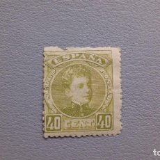 Sellos: ESPAÑA - 1901-1905 - ALFONSO XIII - EDIFIL 250 - MH* - NUEVO - TIPO CADETE - VALOR CATALOGO 195€. Lote 195783887