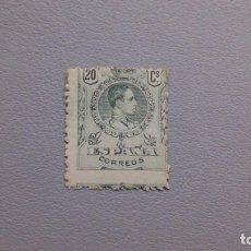 Sellos: ESPAÑA - 1909-1922 - ALFONSO XIII - EDIFIL 272 - MH* - NUEVO - TIPO MEDALLON - VALOR CATALOGO 86€. Lote 195785756