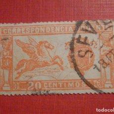 Sellos: EDIFIL ESPAÑA Nº 324 - ALFONSO XIII - 20 CÉNTIMOS ROJO - AÑO 1925 - PEGASO, CORRESPONDENCIA URGENTE. Lote 195794886