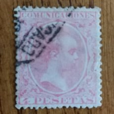 Sellos: N°227 TIPO PELÓN, USADO EDIFIL 60€(FOTOGRAFÍA REAL). Lote 195959743