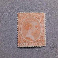Sellos: ESPAÑA - 1889 - 1901 - ALFONSO XIII - EDIFIL 225 - MH* - NUEVO - VALOR CATALOGO 285€. Lote 196134592